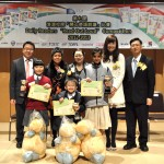 7th-readoutloud-competition-winners-n-awards-01