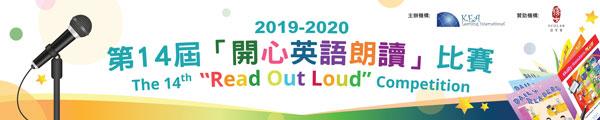 SMART_banner_2019-2020-01