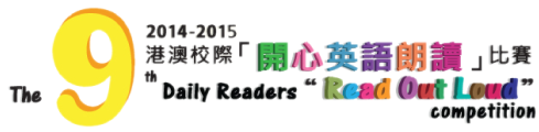 2014-2015-the-8th-read-out-loud-competition-semi-finalist